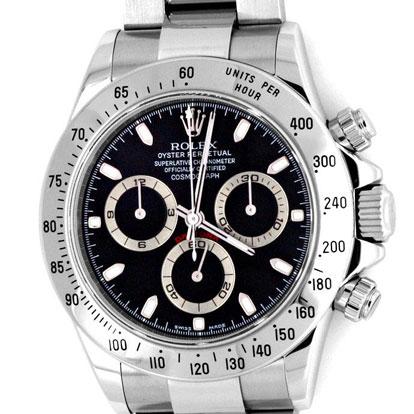 Uhren Ankauf - Juwelier Weiss