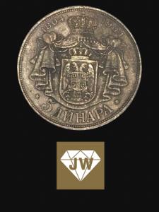 Historische russische Münze 1804-1904