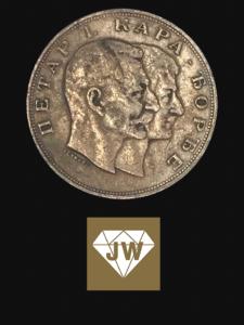 Russische Kapa Münze