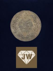 Historische arabische Münze
