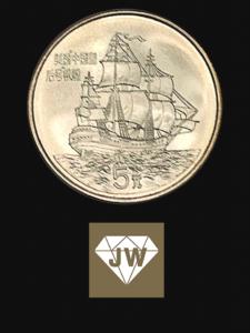 Münze asiatisch