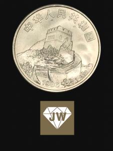 Chinesische Mauer Münze
