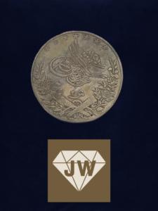 Historische arabische Münze 2