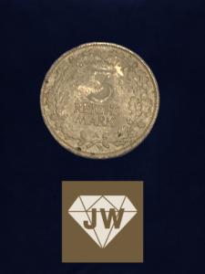 Münze drei Reichsmark