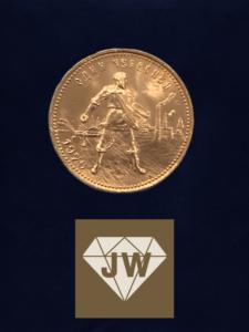 Historische russische Münze 1976