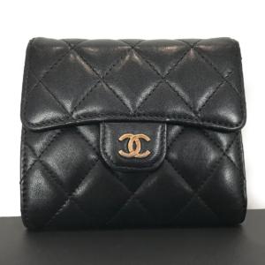 Chanel Damentasche dunkel
