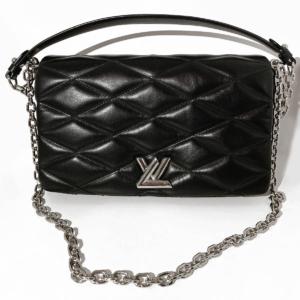 Louis Vuitton Luxustasche