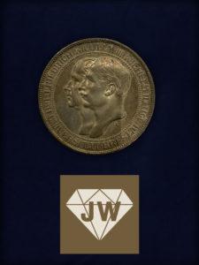1911 Drei Mark Deutsches Reich - 1811 Friedrich Wilhelm III 1911 Wilhelm II Universität Breslau A